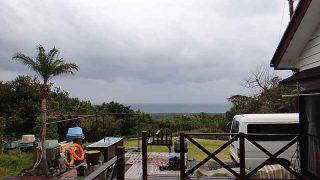 早めのうちは雨風弱いが一気に天気は荒れてきていた3/8の八丈島