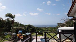 風は強いが青空広がり暖かさが戻ってきていた4/2の八丈島