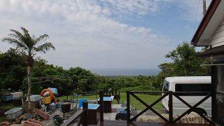 若干雲はあるものの青空広がり暑くもなってた5/28の八丈島