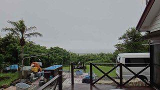 早めのうちは雨は降るものの日中は曇り空となっていた6/14の八丈島