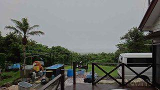 湿度は高めで吹く風強くグズついた天気が続いていた6/15の八丈島