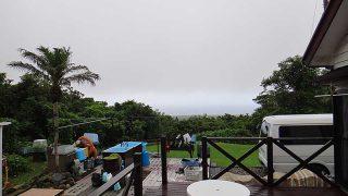 湿度も高く雲は広がりスッキリしない空模様となっていた7/5の八丈島