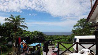 青空広がり一気に夏の暑さとなっていた7/26の八丈島