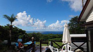 青空あるが雲はあり時折パラッと雨も降ってきていた9/9の八丈島