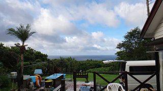 雲は多いが青空あって風は強まっていた9/18の八丈島