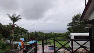 次第に雲は厚さを増して雨も降りだしてきていた9/22の八丈島