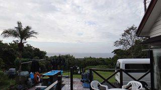 パラパラ雨は降ってたものの明るい曇りとなってきていた11/8の八丈島