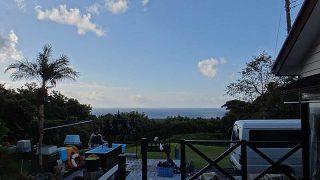 少し風は強いが青空あたって暖かくもなっていた11/14の八丈島