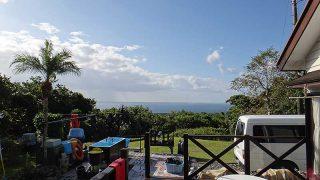 時々雲は広がるものの青空あって暖かくもなっていた11/16の八丈島