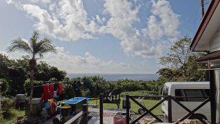 少し雲は増えるが青空広がり暖かさは続いていた11/19の八丈島