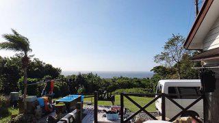 青空広がり日差しは強いが風は涼しくなっていた11/21の八丈島