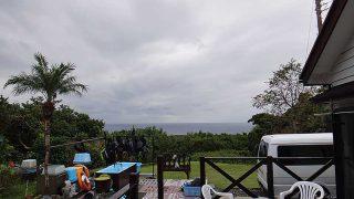 早めのうちは風が強まりグズついた天気となっていた11/23の八丈島