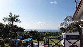 朝夕雲は増えてはくるが爽やかな青空が広がっていた12/11の八丈島