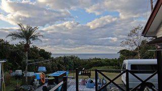 雲は多いが日中は青空増えてきていた12/27の八丈島