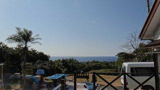 青空続き暖かい陽気も続いていた1/22の八丈島
