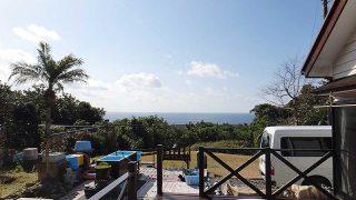 青空広がり気温も上がり暖かな陽気となっていた1/26の八丈島