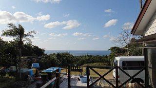 朝夕少し雲は増えてはいるが青空広がり暖かだった2/1の八丈島
