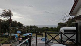 風は強まり時折雨は強まるが早めのうちは暖かだった2/2の八丈島