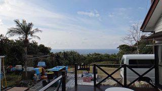 風は冷たくあるものの青空広がり日差しは暖かだった2/11の八丈島