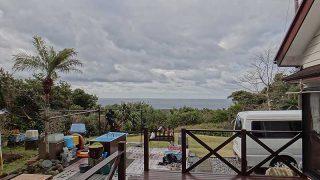 明け方雨は残りはするが青空が広がってきていた3/9の八丈島