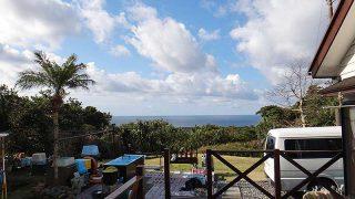風は冷たくあるものの青空広がり暖かくもなっていた3/10の八丈島