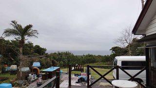早めのうちに雨は上がって青空が広がってきていた3/17の八丈島