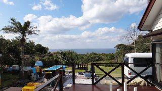 風は冷たくあるものの爽やかな青空が広がっていた3/23の八丈島