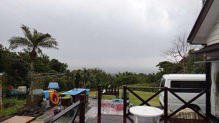 朝晩は雨も降ってはきていたものの青空も見られていた3/28の八丈島