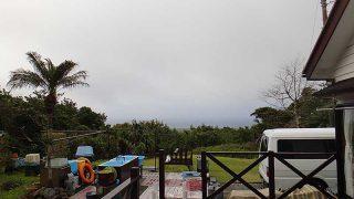 朝のうちは少し雨は残るが青空が広がってきていた3/29の八丈島