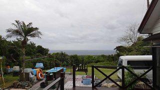 雲は広がり遅くなるとパラパラと雨も降ってきていた4/17の八丈島