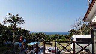 涼しい風ではあるものの青空広がり日中は暑くもなってた4/9の八丈島
