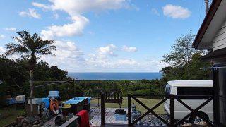 朝の冷え込みあるものの爽やかな青空が広がっていた5/3の八丈島