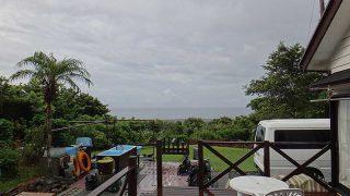 雨は降ったり止んだりのスッキリしない空模様となっていた9/6の八丈島