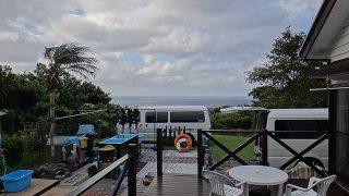 雲は広がり風は強くもあった9/26の八丈島