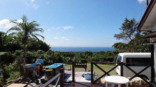 青空変わらず広がって暑さも続いていた10/4の八丈島